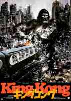 king kong 1976 japanese movie poster